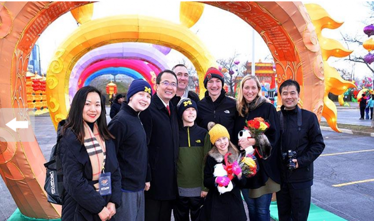 Former Chinese Consul General Mr. Lei Hong attended Dragon Lights Chicago opening ceremony