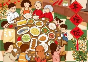 Chinese New Year Family Dinner