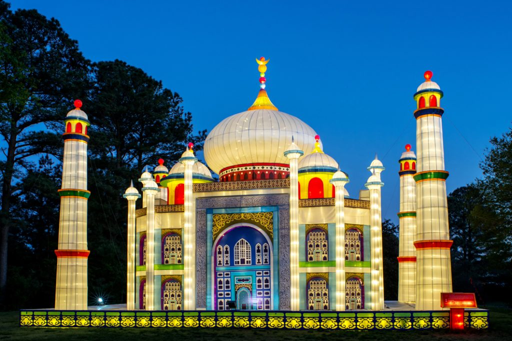 Chinese Lantern of the Taj Mahal