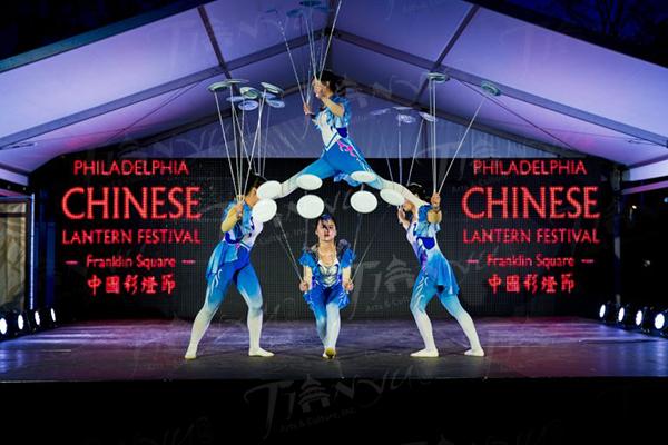 PCLF18_Performers_JFusco-Tianyu-31-768x512