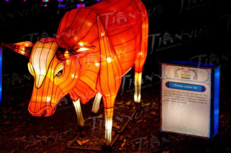 New-Year-Lantern-Festival_WildLights_LouisvilleZoo-300x240@2x